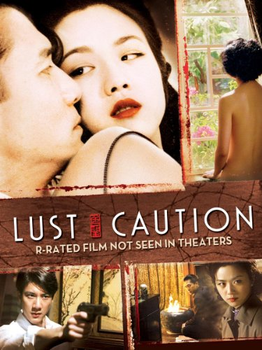 Lust, Caution (R) (English Subtitled)