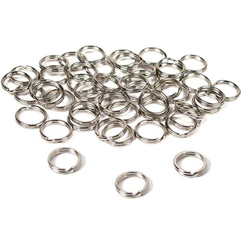 50 Split Rings Nickel Plated 9mm