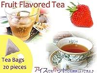 【本格】紅茶 ほんのり香るストロベリー・フルーツ・フレーバード・ティーバッグ 20個