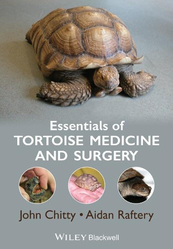 汚物複雑でない論文Essentials of Tortoise Medicine and Surgery (English Edition)