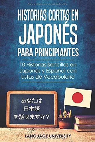 Historias Cortas en Japonés para Principiantes: 10 Historias Sencillas en Japonés y Español con Listas de Vocabulario