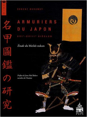 Armuriers du Japon (XVIe-XVIIIe siècles)