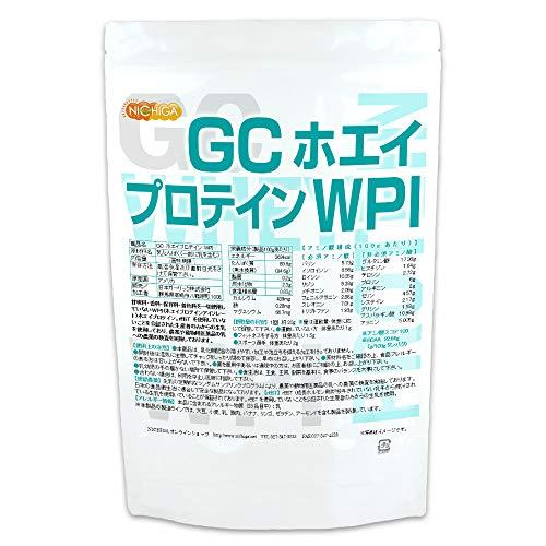 GC ホエイプロテイン WPI 1kg 無添加 NICHIGA(ニチガ)