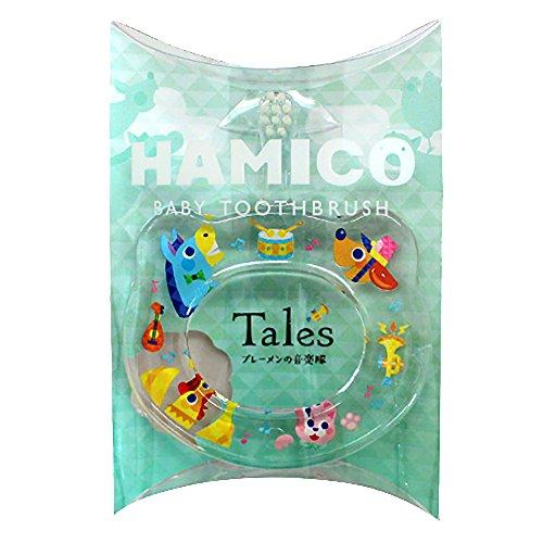 HAMICO(ハミコ) ベビー歯ブラシ 「Tales(テイルズ)」シリーズ ブレーメンの音楽隊 (グリーン)