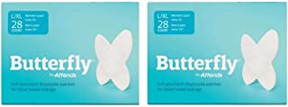 Best butterfly anal pads Reviews
