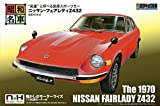 童友社 昭和の名車ノスタルジックヒーローシリーズ No.1 ニッサン フェアレディZ432 プラモデル