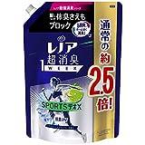 レノア超消臭 1WEEK SPORTS デオX フレッシュシトラスブルーの香り つめかえ用 特大サイズ 980ml