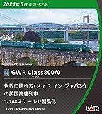 KATO Nゲージ 英国鉄道Class800/0 GWR 5両セット 10-1671 鉄道模型 電車