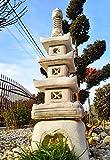 Große Vintage Beton - Stein 6 Teile japanische Pagode/Laterne Sanjū-no-tō 三重 塔 h: 96 cm