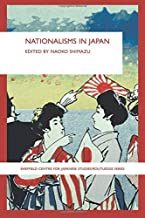 Nationalisms in Japan (Sheffield Centre for Japanesse Studies/Routledge)