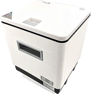 Smart dishwasher XGG Lavavajillas De Encimera Compacto: Lavavajillas De DesinfeccióN Inteligente 3 En 1, Lavavajillas, Gabinete PequeñO, Oficina Y Cocina Familiar: Ahorre Espacio 48 * 45.5 * 53 Cm