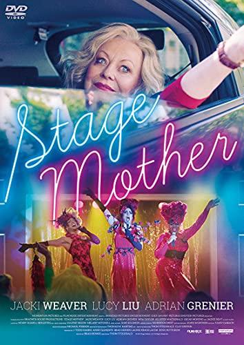 ステージ・マザー [DVD]