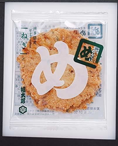 【博多限定】 めんべい 辛子めんたい風味 ねぎ (Green onion) 1箱 (2枚×16袋入り)
