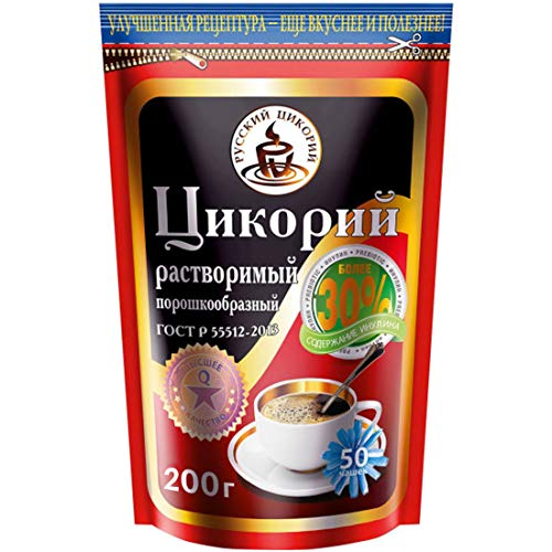 Russian Chicory Instant Powder (7 Ounce / 200 Gram) Healthy Drink. Imported
