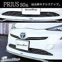 プリウス 50系 前期専用 バンパーガーニッシュ メッキ調 T269MEN