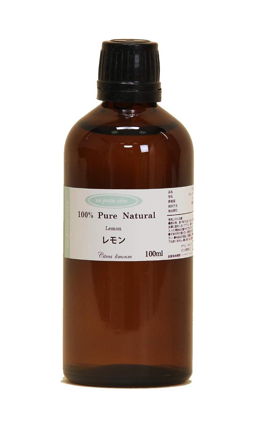 警告宿る立派なレモン 100ml 100%天然アロマエッセンシャルオイル(精油)