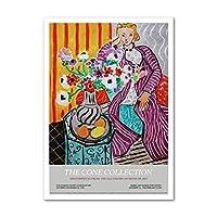 マティスヴィンテージ絵画抽象壁アートキャラクターアートポスター女性の肖像画キャンバスプリントリビングルーム寝室の壁の装飾写真40X60cmフレームなし