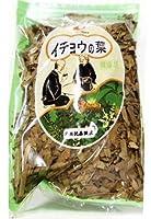 イチョウの葉 100g×5袋 比嘉製茶 フラボノイド豊富なブレインフード