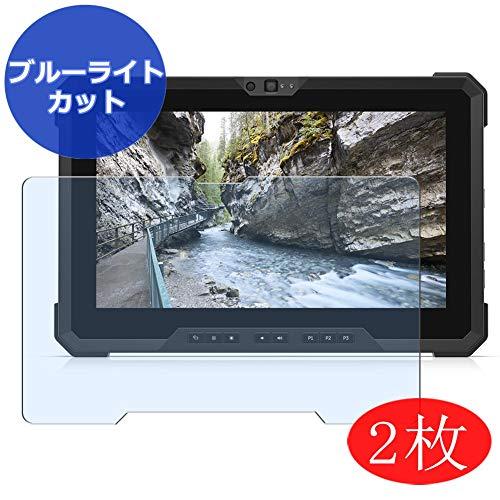 Vaxson 2 Stück Anti Blaulicht Schutzfolie kompatibel mit Dell New Latitude 12 7220 Rugged Extreme 11.6