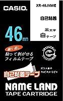 カシオ ラベルライター ネームランド テープ 46mm XR-46JNWE 自己粘着 白