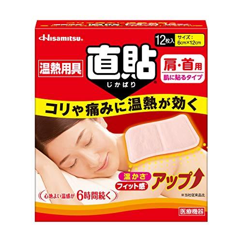 久光製薬 温熱用具直貼Sサイズ (肩・首用) 12枚