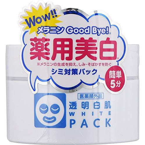 透明白肌薬用ホワイトパックN<医薬部外品>
