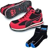 [プーマ] 安全靴 フルツイスト 27.0cm レッド ミッドカット ソックス 靴下付セット 63.201.0