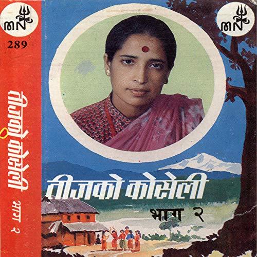 Yo Desh Ko Chelibeti Beche Bideshma
