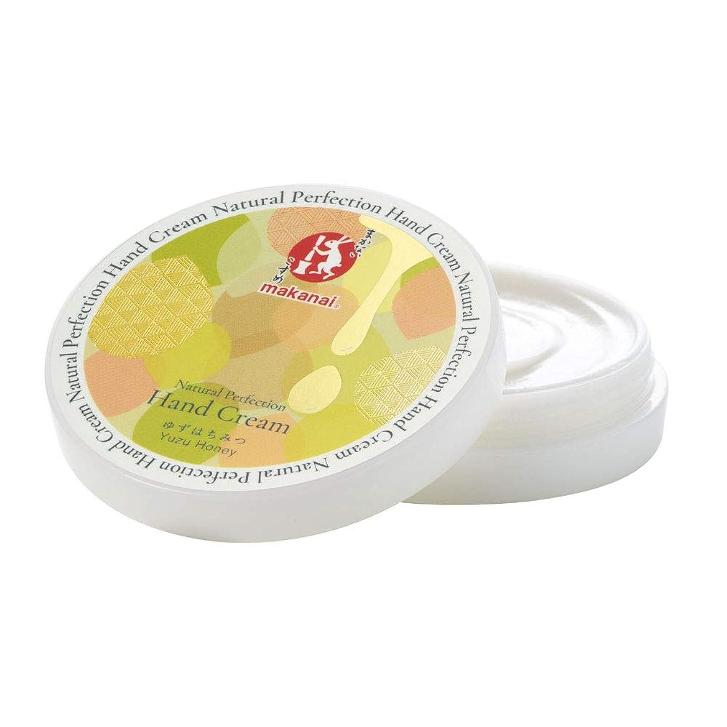 天皇プロジェクターワンダーまかないこすめ 絶妙レシピのハンドクリーム(ゆずはちみつ) 30g