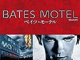 ベイツ・モーテル シーズン1 (字幕版)