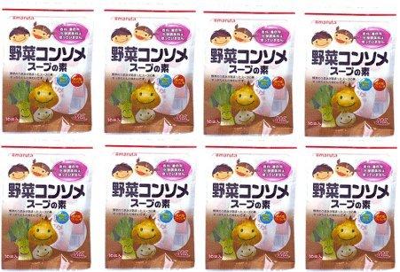 MS野菜コンソメスープの素30g(3g×10袋入り)×8個★送料無料ネコポス