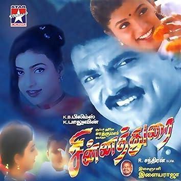 Chinnadurai (Original Motion Picture Soundtrack)