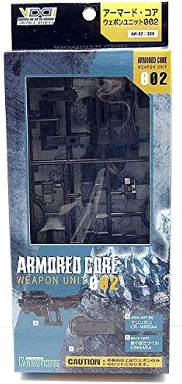 Armored Core Plastic Model Kit Weapon Unit 002