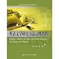 Advanced Course in English Literature Research Methods Advanced Practical English textbook series(Chinese Edition)