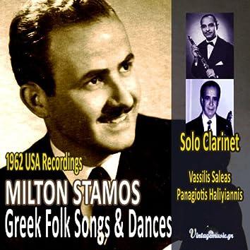 Greek Folk Songs & Dances With Vassilis Saleas & Panagiotis Haligiannis Clarinet (Usa Recordings 1962)