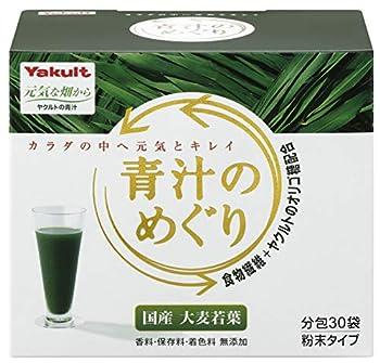 Yakult AOJIRU No Meguri  Ooita Young Barley Grass    Powder Stick   7.5g x 30 [Japanese Import]