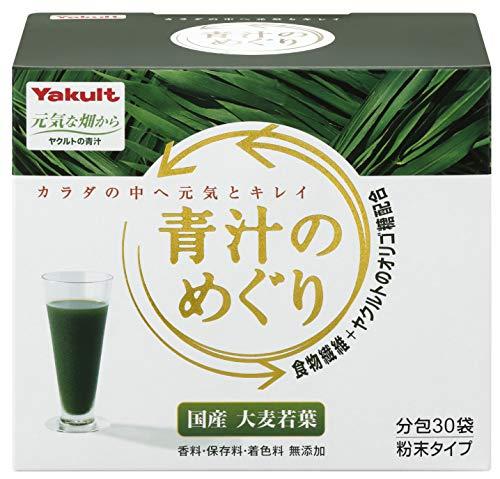 Yakult AOJIRU No Meguri (Ooita Young Barley Grass) | Powder Stick | 7.5g x 30 [Japanese Import]