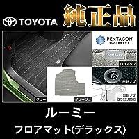 正規ディーラー純正品 トヨタ ルーミー M900A M910A H28.11~ フロアマット デラックスタイプ グレー