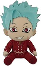 Great Eastern - The Seven Deadly Sins - Ban Sitting Plush, 7-Inches