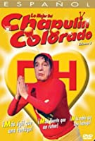 Mejor Del Chapulin Colorado 3 [DVD] [Import]