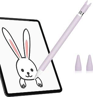 Hydream Funda de Silicona para Apple Pencil 1ª Generación, Funda Ultra Delgada Protectora Case Cover Antideslizante Accesorios para iPad Pencil, con 2 Cubiertas de Punta Protectora (Morado)