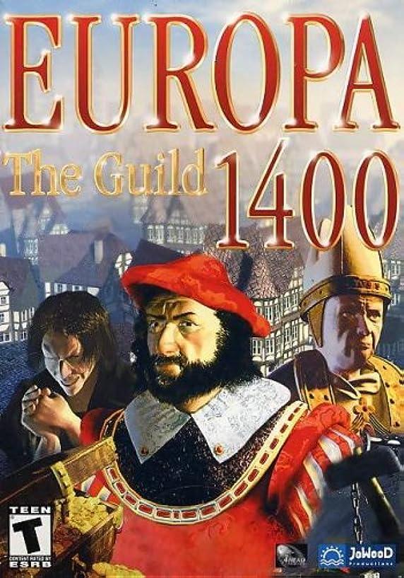 リスキーなパパベジタリアンEuropa 1400 (輸入版)