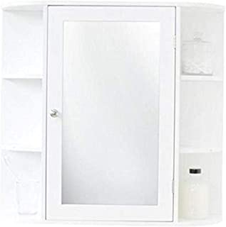 House & Homestyle Storage Cabinet, White, H 63cm x W 66cm x D 16.5cm