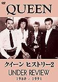 クイーン ヒストリー2 1980-1991[DVD]