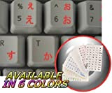 JAPANESE HIRAGANA KEYBOARD STICKER WITH RED LETTERING TRANSPARENT BACKGROUND FOR DESKTOP, LAPTOP AND NOTEBOOK