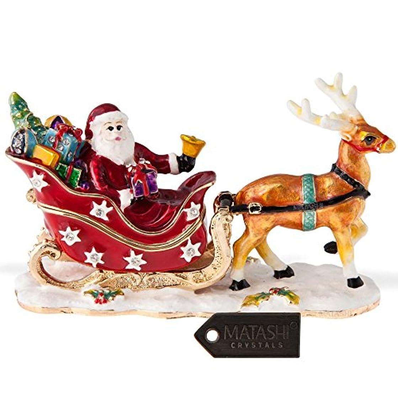 Matashi Santa's Reindeer Jewelry Holder, Sleigh, Multicolored