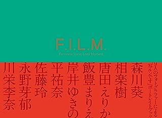 『F.I.L.M.』 (TOKYONEWSマルチメディア)