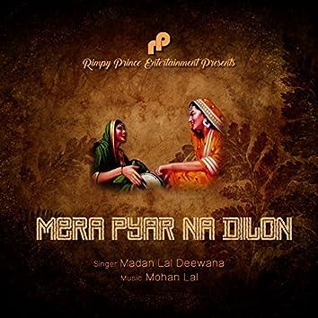 Mera Pyar Na Dilon