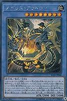 遊戯王 IGAS-JP040 メガリス・アラトロン (日本語版 シークレットレア) イグニッション・アサルト