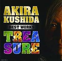 KUSHIDA AKIRA BEST WORKS TREASURE(2CD) by AKIRA KUSHIDA (2012-12-19)